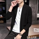 男士針織開衫春秋季新款韓版潮流潮牌純色毛衣男外穿薄款外套 有緣生活館