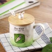 馬克杯日系陶瓷杯辦公室咖啡帶蓋勺【奇趣小屋】