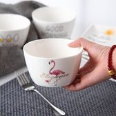 兒童碗 4個裝】陶瓷碗餐具套裝創意米飯碗可愛家用日式吃飯碗兒童碗小碗 99免運 萌萌