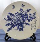 協貿國際陶瓷中式古典青花瓷陶瓷器1入...