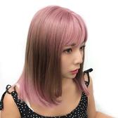 韓系全頂假髮 漸層粉紅 中長髮 炫雅髮色 魔髮樂 D3089