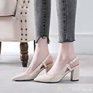 包頭涼鞋女春季2020新款溫柔鞋尖頭粗跟單鞋中跟小清新仙女高跟鞋 元旦狂歡購