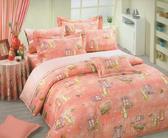 HO KANG精梳棉雙人床包+雙人鋪棉兩用被套組 3F03粉