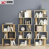 書架簡約現代桌上辦公落地簡易創意省空間洛麗的雜貨鋪