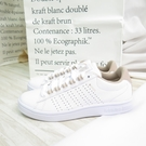 K-SWISS COURT CASPER II S 女款 休閒鞋 96975131 白x奶茶【iSport愛運動】