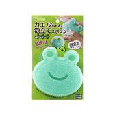 小青蛙肥皂海綿(1入)【小三美日】洗手海綿菜瓜布/泡泡洗澡巾