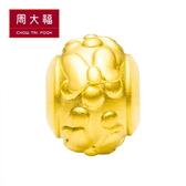 米妮蝴蝶結黃金路路通串飾/串珠 周大福 迪士尼經典系列