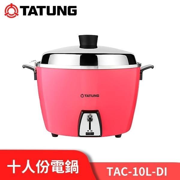 【南紡購物中心】【送隔熱手套】TATUNG 大同 10人份 電鍋 (桃紅) TAC-10L-DI