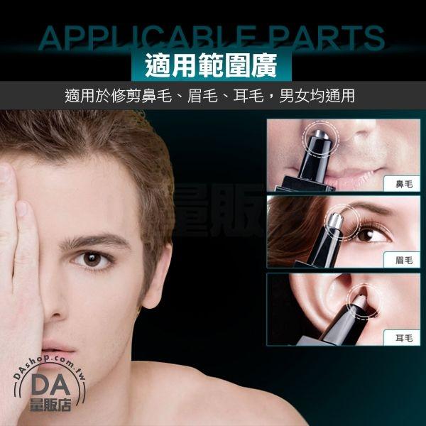 電動修鼻毛器 鼻毛刀 鼻毛剪 可水洗 鼻毛機 耳毛刀 儀容整理 修鼻 耳毛 360度旋轉