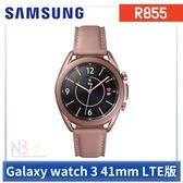 【限時特賣】Samsung Galaxy watch 3 【送鋼貼+硬盒保護套+隨身燈】R855 智慧手錶41mm LTE版