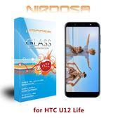 【愛瘋潮】NIRDOSA HTC U12 life  9H 0.26mm 鋼化玻璃 螢幕保護貼