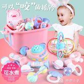 嬰兒禮盒玩具套裝滿月禮物用品初生大禮包剛出生送禮夏 igo 完美情人精品館