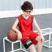 男童籃球服套裝夏 小學生10-12歲中大童運動透氣速干比賽球衣   初見居家