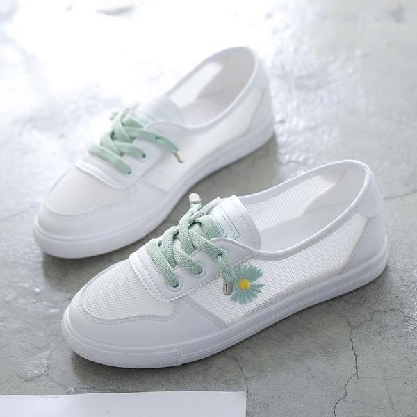 懶人鞋 小白鞋女鞋子2021新款春夏季百搭運動網面透氣運動板鞋潮鞋懶人鞋 嬡孕哺