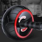 健腹輪 自動回彈健腹輪腹肌速成神器滾輪男士瘦運動卷腹滑輪家用健身器材【快速出貨八折鉅惠】
