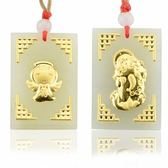 金鑲玉項鍊 和闐玉吊墜-精緻時尚生日七夕情人節禮物男女飾品2款73gf88[時尚巴黎]