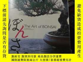 二手書博民逛書店the罕見Art of BONSAIY24040 內田博之 group am worldwide 出版200