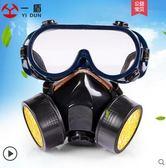 電焊面罩防粉塵放毒噴漆專用口罩電焊面罩爾碩數位3c
