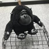 正版金剛大猩猩掛件皮草小兔子汽車掛飾裝死毛絨兔飾品包包鑰匙扣