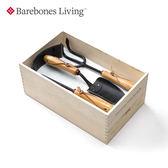 Barebones 園藝禮盒組GFT-112 / 城市綠洲(不鏽鋼、竹子手柄、園藝用品)