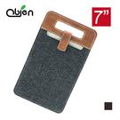 【OBIEN】防潑水7吋手提平板電腦保護袋(iPad mini適用) - 黑色