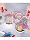 304不銹鋼寶寶餐盤 分格盤防摔家用卡通兒童餐具輔食帶蓋碗可拆卸 polygirl