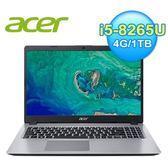 ACER A515-52G-57ZU 15.6吋窄邊框筆電 銀色