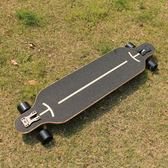 長板公路滑板四輪滑板車青少年韓國刷街男女生舞板成人滑板初學者CY『新佰數位屋』