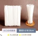 環保紙包裝PLA可降解吸管【100支】