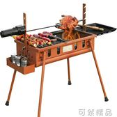 野外燒烤爐木炭烤肉爐子家用燒烤架戶外摺疊燒烤工具全套   WD