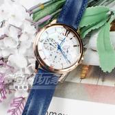 SHEEN SHE-3056PGL-7B 羅馬三眼多功能 晶鑽 珍珠螺貝面盤 女錶 SHE-3056PGL-7BUDF CASIO卡西歐