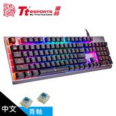 【Tt 曜越】海王星 RGB 機械電競鍵盤(青軸)