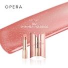 OPERA渲漾水色唇膏N-102光透米(...