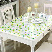 PVC餐桌布防水防燙軟質玻璃塑料台布桌墊防油茶幾墊磨砂水晶板墊   圖拉斯3C百貨