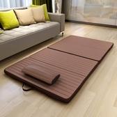簡易折疊床單人防潮午睡墊辦公室露營墊瑜伽墊學生睡墊午休折疊墊