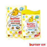 船井 burner倍熱 食事對策膠囊 加強版PLUS(蛋黃哥版) 28粒/盒【i -優】
