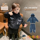 男童秋裝套裝寶寶時尚外套潮帥氣兒童假兩件運動褲兩件套【淘嘟嘟】