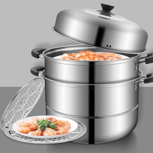 一件8折免運 蒸籠 蒸鍋不銹鋼三層加厚火鍋3層二2層多層蒸籠電磁爐鍋具