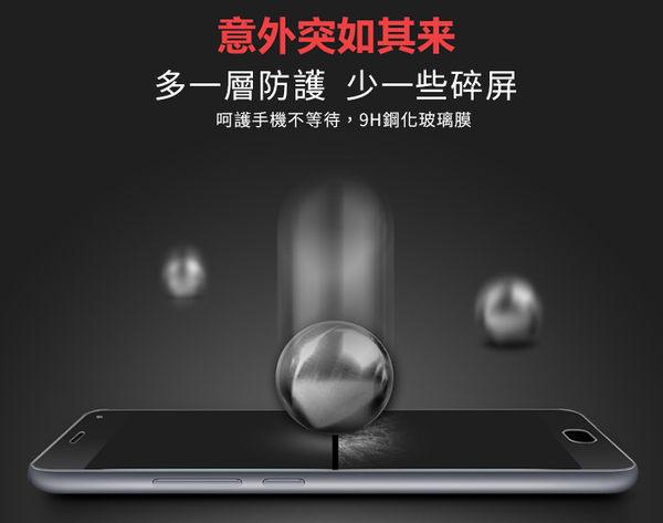 【MK馬克】小米 Max 6.4吋 9H鋼化玻璃保護膜 保護貼 鋼化膜 玻璃貼 玻璃膜 (非滿版膜) 免運費