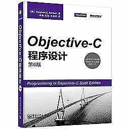簡體書-十日到貨 R3Y【Objective-C程式設計(第6版)】 9787121237157 電子工業出版社 作者:【美