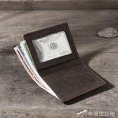 皮夾 小錢包蘭澤復古日系薄豎款頭層牛皮短款皮夾手工刻字 辛瑞拉