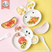 寶寶分格盤創意兒童餐具碗碟家用可愛卡通早餐盤陶瓷西餐盤水果盤  水晶鞋坊