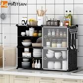 碗櫃 碗櫃廚房簡易組裝收納櫃櫥櫃家用櫃子儲物櫃多功能餐邊櫃經濟型 宜品