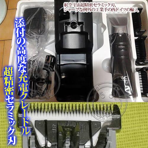 【 zoo寵物商城】 PiPe煙斗牌》ER168H職業級八段式西德陶瓷刀頭只賣刀頭