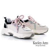 Keeley Ann輕運動潮流 復古撞色厚底老爹鞋(粉紅色) -Ann系列