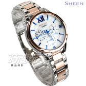 SHEEN SHE-3056SPG-7A 羅馬數字晶鑽三眼女錶 珍珠母貝 防水手錶 蜜桃金X藍色 SHE-3056SPG-7AUDF CASIO卡西歐