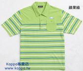 Kappa男生短袖POLO衫A152-1055-4