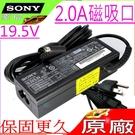 SONY 變壓器(原廠)-19.5V,2A,44W,Tap11,F11N,F13N,VGP-AC19V74,VGP-AC19V73,ADP-45DE B AC,VGP-AC19V40