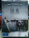 挖寶二手片-G07-062-正版DVD*電影【凶兆】伊森霍克*文森唐諾佛利歐*克萊爾弗利*詹姆士蘭森