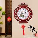 北極星新中式藝術靜音掛鐘大氣客廳時鐘家用掛錶個性壁掛裝飾鐘錶ATF 格蘭小舖
